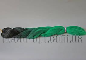 Канекалон омбре черно-зеленый 60см(120см)/100гр арт.М12