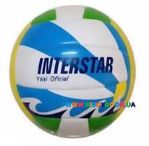 Мяч волейбольный L596-1