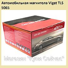 Автомобильная магнитола Viget TLS 5065!Опт