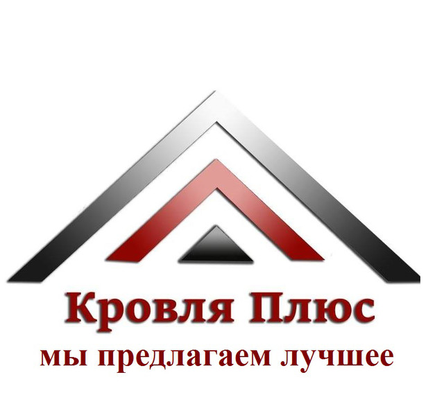 "Магазин-склад ""Кровля Плюс"""