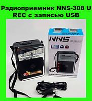 Радиоприемник NNS-308 U REC с записью USB!Акция