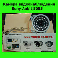 Камера видеонаблюдения Sony Anbit 5055!Опт