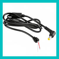 DC шнур для зарядного устройства к ноутбуку SAMSUNG (1.2м/5.5*3.0мм)!Опт