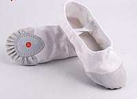Белые балетки для танцев Балетки для танцев из х/б с кожаной вставкой