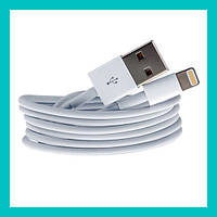 Шнур для iPhone 5 переходник USB на Iphone (1м)!Акция