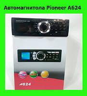 Автомагнитола Pioneer A624