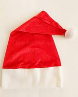Шапка Санта-Клауса (Новогодняя шапка)