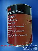 Адгезив воздушной сушки 3M™ Scotch-Weld™ 1357 - контактный клей, 1 литр