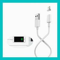 Магнитный USB-кабель MAGNET I5!Опт