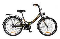 """Складной велосипед 24"""" Formula SMART с фонарём 2018 (сине-белый)"""