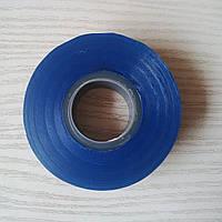 Изолента ПВХ синяя 30 метров, ширина 18мм, 13шт/уп