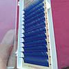 Вії сині mix З 0.07 (8-12 мм)