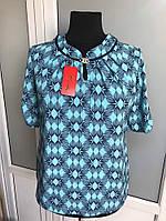 """Модная Женская летняя блузка """"Сабина"""" . Ботал, фото 1"""