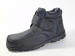 Ботинки мужские зима 41-46