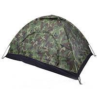 Палатка туристическая 2*1.5*1.1 м. камуфляжная