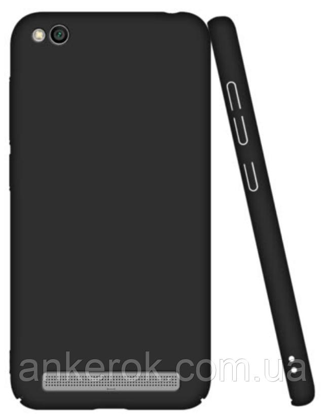 Чехол-бампер Yomo для Xiaomi Redmi 5A (Black)