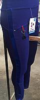 Детские лосины для девочек от 6 до 14 лет.Темно-синего цвета с кожаной полоской сбоку.Однотонные