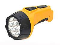 Аккумуляторный фонарик GD-LIGHT GD-611LX с зарядом от сети Желтый