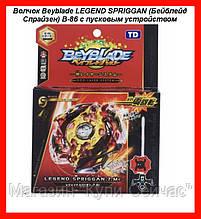 Волчок Beyblade LEGEND SPRIGGAN (Бейблейд Спрайзен) В-86 с пусковым устройством