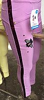 Детские лосины для девочек от 6 до 14 лет.Сиреневого цвета с полоской сбоку