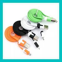 Шнур для телефона V8 (1м) FLAT CABLE!Опт