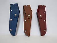 Чехол двойной кожаный для хранения ножниц