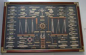 Картина морские узлы под стеклом большая 9060 A , 90 см * 60 см, Одесса