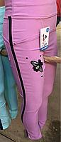 Детские лосины для девочек на 6-14 лет. Розового цвета с кожаной полоской сбоку
