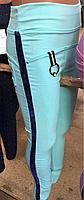 Детские лосины для девочек на 6-14 лет. Нежно-мятного цвета с полоской сбоку.Однотонные