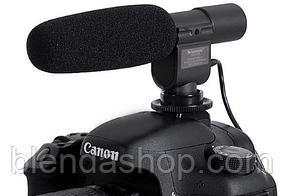 Профессиональный стерео микрофон накамерный SG-108