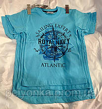 Футболка Антлантик 116-134 см Турция