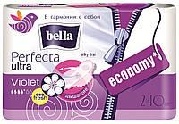 Прокладки женские bella Perfecta Ultra Violet Deo Fresh, 10+10 шт.