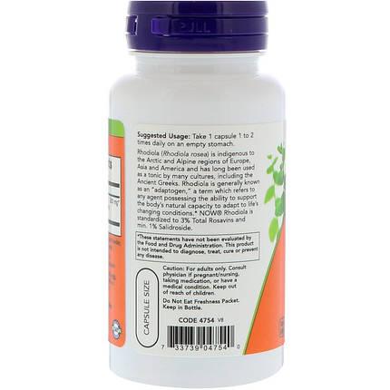 Rhodiola 500 mg NOW Foods 60 Caps, фото 2