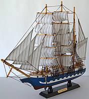 Парусник сувенирный, деревянный  43 см * 7 см * 39 см(высота)  FJ45A4