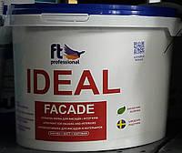 Краска латексная для фасада и подвалов FT Pro Ideal Facade