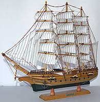 Парусник сувенирный, деревянный 50 см * 9 см * 45 см(высота) 059