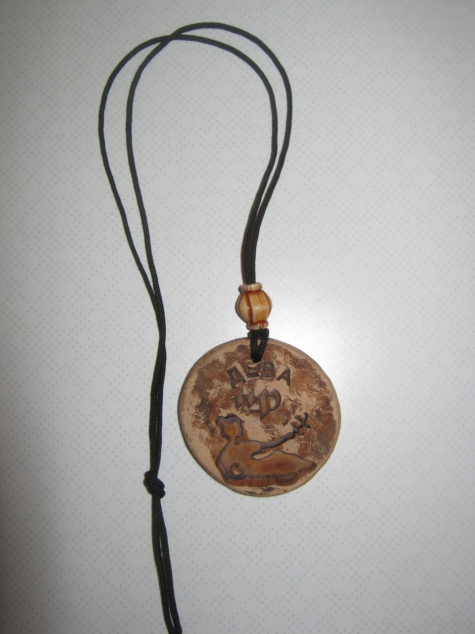 Кулон глиняний Діва