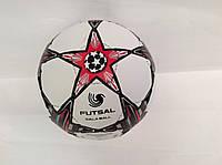 Мяч футзальный , фото 1
