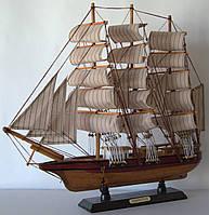 Парусник сувенирный, деревянный 50 см * 9 см * 45 см(высота) 52092. Одесса