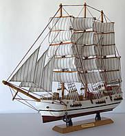 Парусник сувенирный, деревянный 50 см * 9 см * 45 см(высота) 52094. Одесса