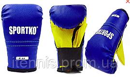 Перчатки боксерские детские Sportko Кожвинил