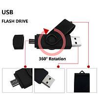 Универсальная флешка 32Гб USB flash 32Gb отж, OTG черная