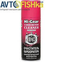 Очиститель карбюратора HI-GEAR HG3121