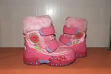 Зимова термовзуття на дівчинку Super Gear 25-30 рожеві