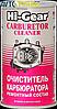 Очиститель карбюратора HI-GEAR HG3205