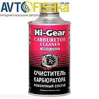 Очиститель карбюратора HI-GEAR 325мл HG3206