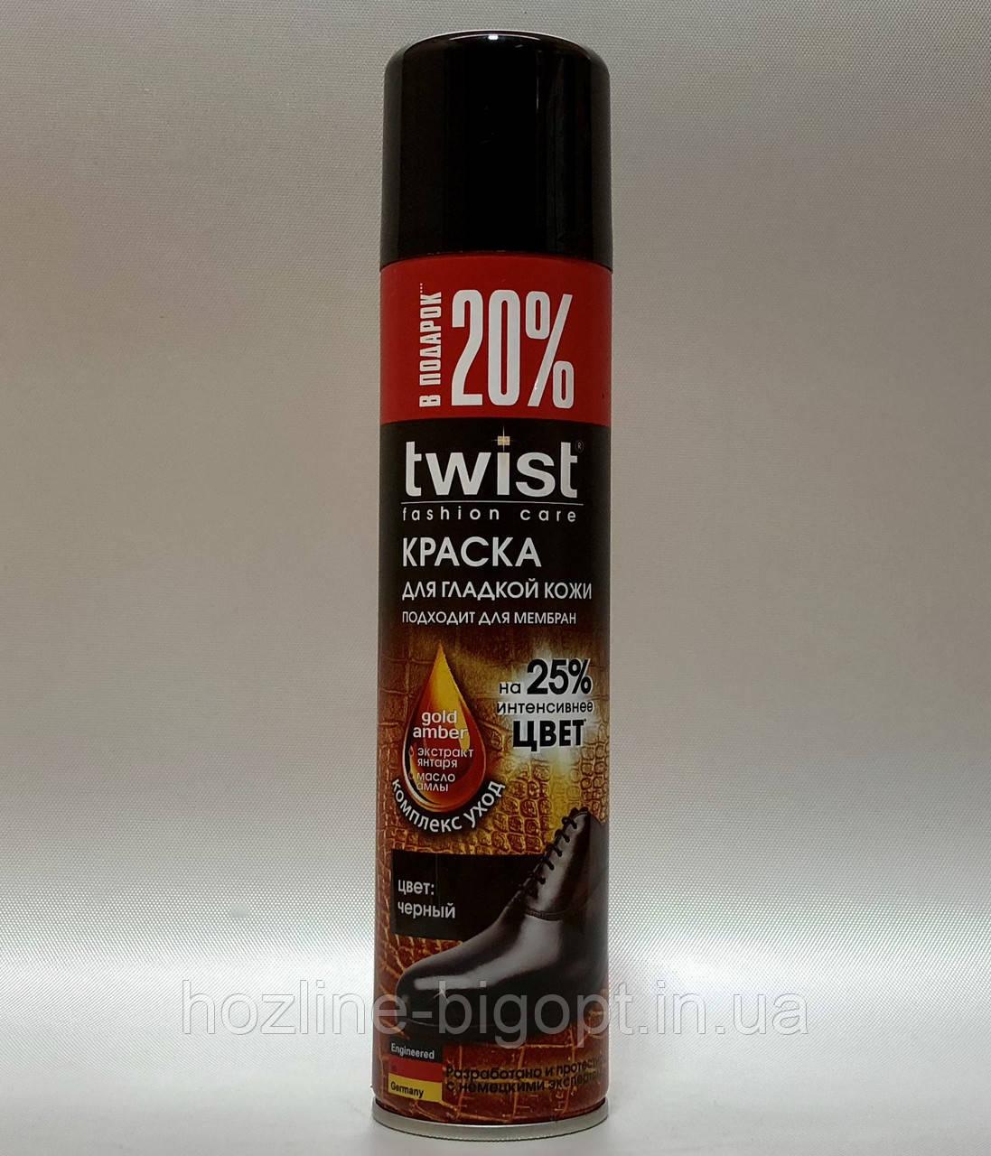 TWIST Аерозоль фарба для шкіри 250+50 мл ЧОРНИЙ