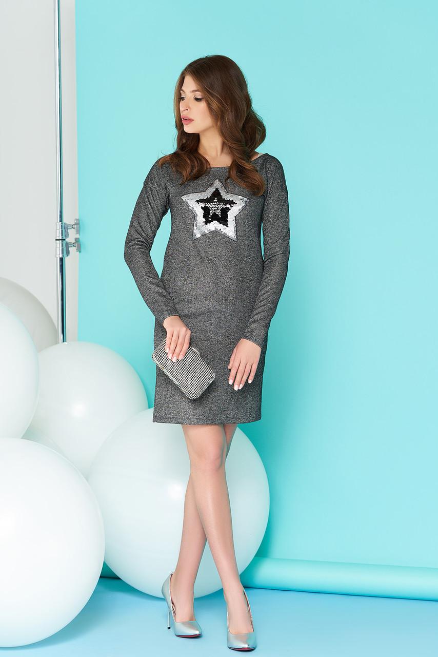 Модное платье мини по фигуре длиный рукав серое со звездой из паеток