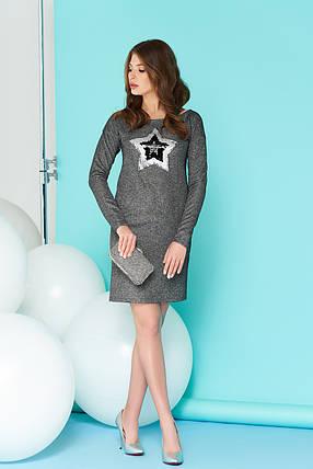 Модное платье мини по фигуре длиный рукав серое со звездой из паеток, фото 2