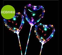 Шар-Сердце светящееся с Led гирляндой на палочке (мульти немигающая 2 батарейки)